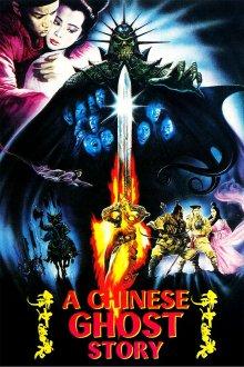 постер к фильму Китайская история призраков