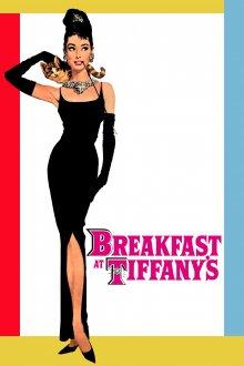 Кадры из фильма смотреть онлайн завтрак у тиффани hd