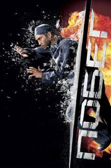 постер к фильму Побег