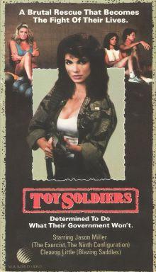 постер к фильму Игрушечные солдатики