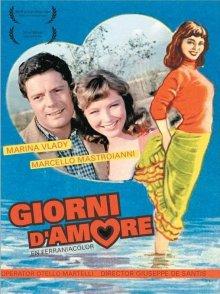 постер к фильму Дни любви