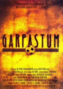 постер к фильму Гарпастум