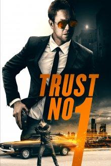 постер к фильму Не доверяй никому