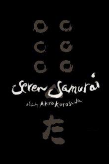 постер к фильму Семь самураев