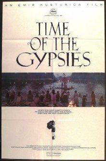 постер к фильму Время цыган