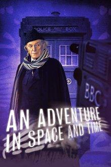 постер к фильму Приключение в пространстве и времени