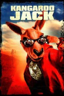 кенгуру джекпот kangaroo jack 2003
