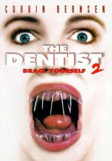постер к фильму Дантист 2