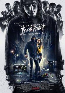 «Робот Сериал 2015» — 1998