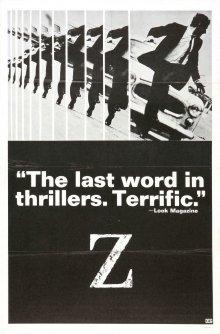 постер к фильму Дзета