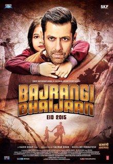 постер к фильму Брат Баджранги